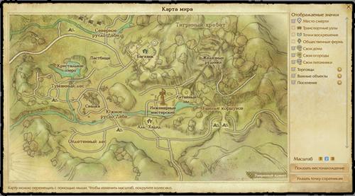 Карта мира в ArcheAge на русском